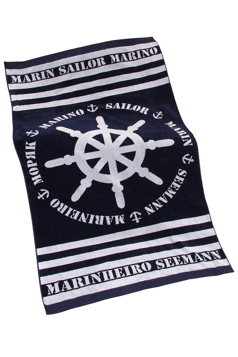 Prosop plaja Marine